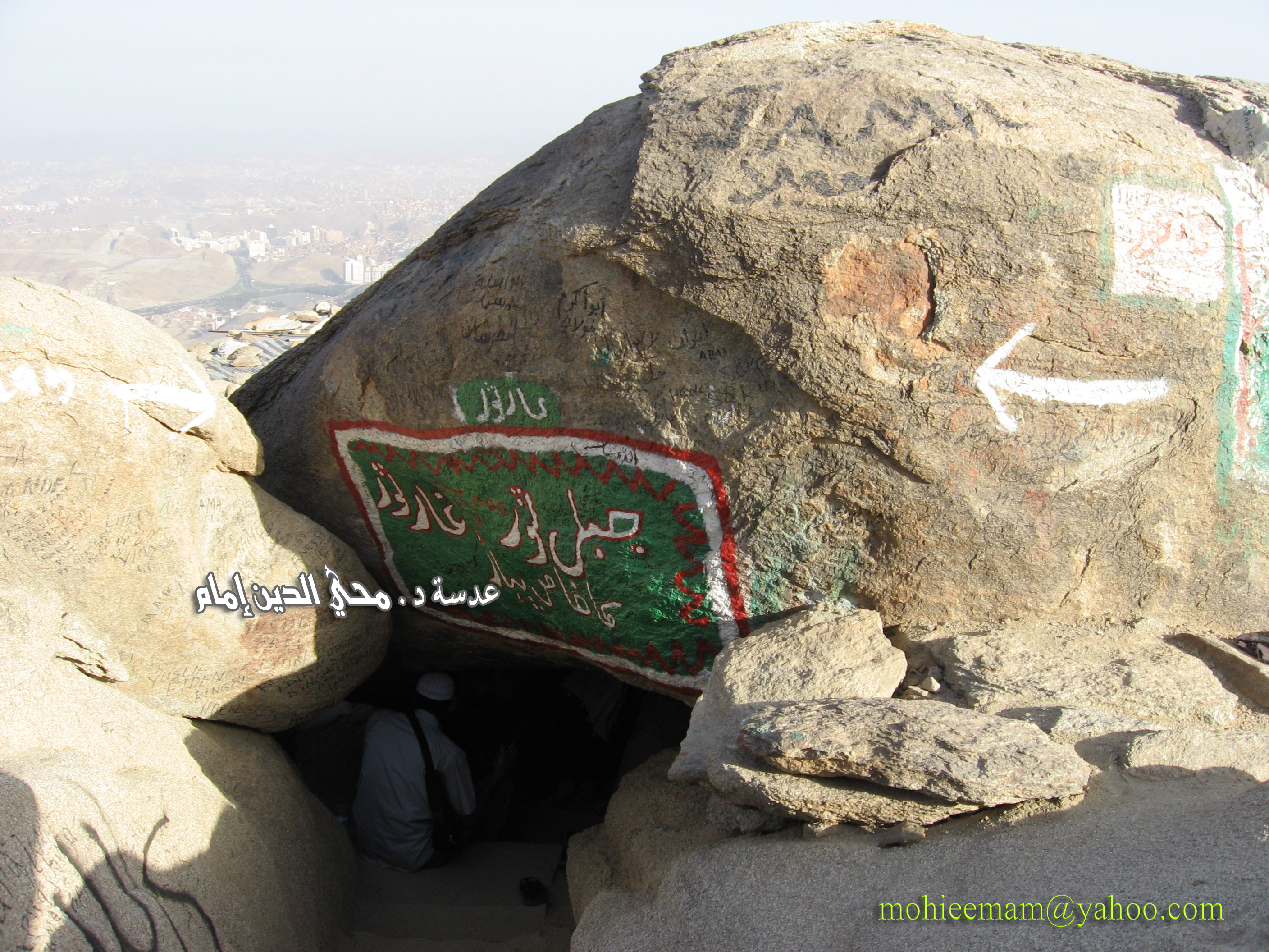 Ghaar Thawr | The Cave of Thawr – Photos and Information | ASWJ