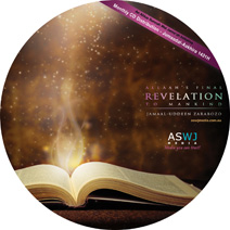 Allaah's Final Revelation to Mankind - Jamaal Zarabozo