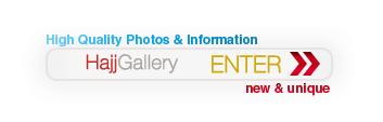 Enter The Hajj Gallery