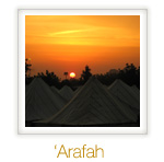 'Arafah Photos Gallery