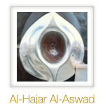 Al-Hajar Al-Aswad - The Black Stone Photo Gallery