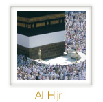 Al-Hijr Photo Gallery