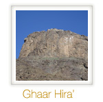 Ghaar Hira' - The Cave of Hira' Photo Gallery