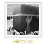 Historical Makkah Photo Gallery