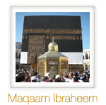 Maqaam Ibraheem - The Station of Ibraheem Photo Gallery