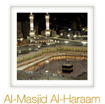 Al-Masjid Al-Haram Photo Gallery