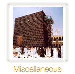 Miscellaneous Makkah Photo Gallery