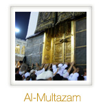 Al-Multazam Photo Gallery