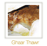 Ghaar Thawr - The Cave of Thawr Photo Gallery