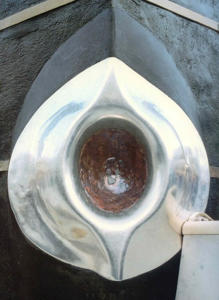 The Black Stone - Al Hajar Al Aswad