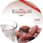 The Benefits of Ramadaan - By Ali Al-Timimi
