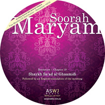 Qur'aan Recitation of Surat Maryam (Mary) - with English Translation