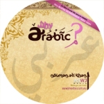 Why Arabic? By Nouman Ali Khan