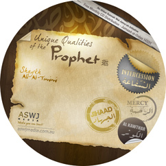 Unique Qualities of the Prophet (SAWS)